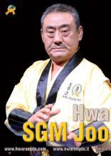 Grandmaster Dr. Joo Bang Lee March 2020 Budo International