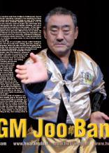 Grandmaster Dr. Joo Bang Lee April 2020 Budo International